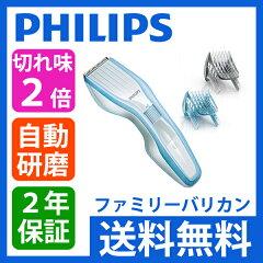 PHILIPS(フィリップス) バリカン(ヘアーカッター) HC5446/15【送料無料|送料…