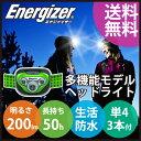 Energizer(エナジャイザー) ヘッドライト HDL2005GR