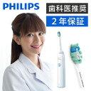 憧れの自然な白い歯、歯の健康を考えた電動歯ブラシ