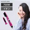 カールドライヤー マイナスイオン コイズミ KHC-5303...