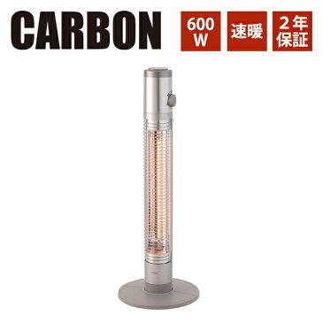 カーボンヒーター 電気ストーブ コイズミ KKS-0681/S   グラファイトヒーター 送料無料 KKS0681S 2018暖房