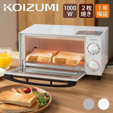 トースター オーブントースター KOIZUMI KOS-1026 | 送料無料 おしゃれ コンパクト 小型 1000W 2枚 上下 切替 切り替え メッシュ網 横型 パン トースト オーブン パン焼き器 コイズミ KOS1026W