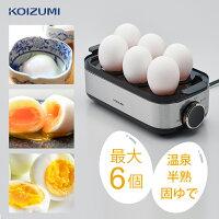 コイズミ エッグスチーマー ゆで卵 温泉卵 KES0400  ゆでたまごメーカー 温泉卵器 ゆで卵 温泉卵 茹で卵 ゆで卵器 簡単調理 半熟 固ゆで 便利 スチーム 料理 卵 6個 コンパクト キッチン おすすめ KES0400S