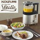 スープメーカー ミキサー ビタリエ KSM-1020/N |...