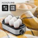 エッグスチーマー ゆで卵 温泉卵 コイズミ KES0400