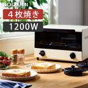 【週末セール開催】 コイズミ トースター 4枚焼き KOS1216C | オーブントースター 4枚 1200W 温度 調整 設定 温調 KOIZUMI
