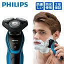 フィリップス シェーバー 回転式 髭剃り 27枚刃 電動シェーバー 電気シェーバー 男性 5000シ