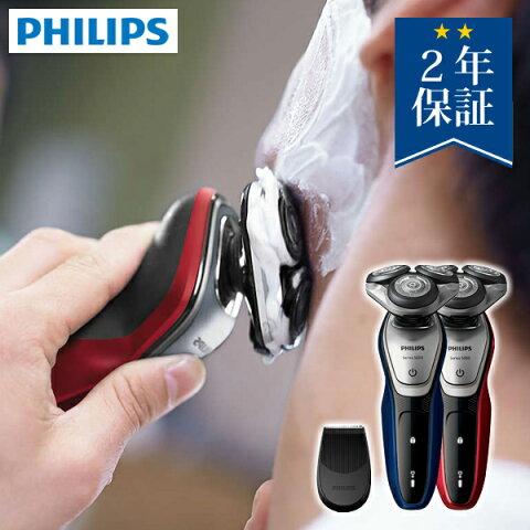 シェーバー 髭剃り フィリップス S5214/06 S5215/06 正規品 | 送料無料 電気シェーバー 電動シェーバー ひげそり 深剃り メンズ シェイバー カミソリ 肌に優しい プレゼント 電動 xyz