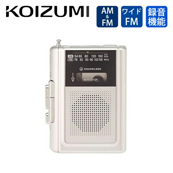 オーディオ, ラジカセ  SAD-1240S FM KOIZUMI SAD1240S