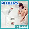 【正規品】PHILIPS(フィリップス) 光美容器 ルメアプレステージ SC2009/70 【送料無料|送料込|2年保証|コードレス|充電式|光エステ|光脱毛器|除毛|脱毛|Lumea|身だしなみ】