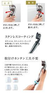 アラミック節水シャワープロ・プレミアムSTX3B【送料無料|送料込|シャワーヘッド|節約|滑りにくい|取り付け簡単】