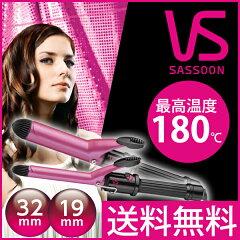 ★新製品★ヴィダルの選べる19/32mmカールアイロンVS(ヴィダルサスーン) カールアイロン 32...