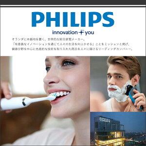 【正規品】PHILIPS(フィリップス)メンズシェーバーアクアタッチAT791/16【送料込|送料無料|充電式|水洗い|電動シェーバー|電気シェーバー|髭剃り|髭そり|ヒゲ剃り|ひげ剃り|ヒゲソリ|メンズ|AT751/16】