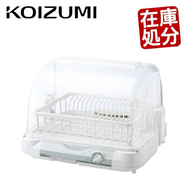 食器乾燥機 コイズミ KDE-5000/W   送料無料 コンパクト 食器乾燥器 6人 大容量 おしゃれ 横型 食器乾燥 KOIZUMI KDE5000W