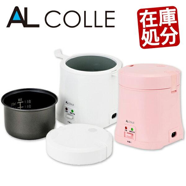 キッチン家電, 炊飯器  ARC-103 0.5 1 1.5 1 1 ARC103