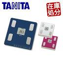 TANITA(タニタ)体組成計 体重計 体脂肪計 BC-75...