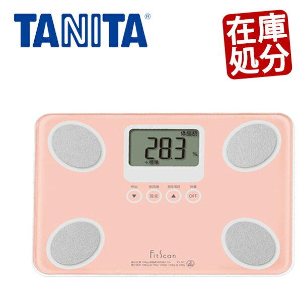 体重計 体脂肪計 体組成計 TANITA タニタ FS-101   ピンク 送料無料おしゃれ コンパクト ヘルスメーター かわいい 内蔵脂肪 ガラストップ デジタル シンプル ダイエット 健康 スタンド タニタ食堂 FS101