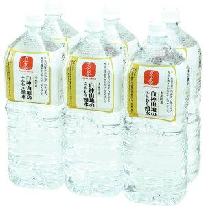 【送料無料】白神山地のふんわり湧水500ml×24本