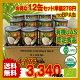 有機JASオーガニックココナッツミルク400ml 12缶セット送料無料 certified…