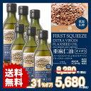 亜麻仁油 エキストラバージン フラックスシードオイル 170...
