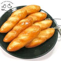 食べちゃいそうなフランスパン【食品サンプルキーホルダー、ストラップ】