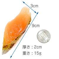食べちゃいそうな炙りサーモンにぎり寿司【食品サンプルキーホルダー、ストラップ、マグネット】