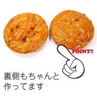 食べちゃいそうなせんべい【食品サンプルキーホルダー、ストラップ】