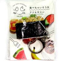 食べちゃいそうな納豆軍艦寿司【食品サンプルキーホルダー、ストラップ、マグネット】