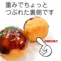 食べちゃいそうなたこ焼き【食品サンプルキーホルダー、ストラップ】