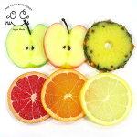 食べちゃいそうなフルーツコースターSサイズ(パイナップル、リンゴ、グレープフルーツ、オレンジ)【食品サンプルコースター】