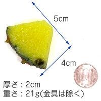 食べちゃいそうなパイナップル【食品サンプルマグネット】