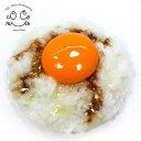 【送料無料】食品サンプル 卵かけご飯 リアルサイズ ディスプレイ ご飯 玉子 たまご おかず 和食