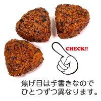 食べちゃいそうな焼おにぎり【食品サンプルマグネット】