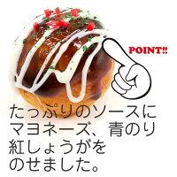 食べちゃいそうなたこ焼き(マヨネーズ)【食品サンプルキーホルダー、ストラップ】