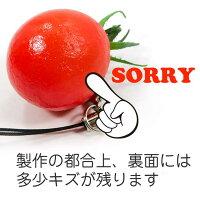 食べちゃいそうなミニトマト食べちゃいそうなソフトクリーム【食品サンプルキーホルダー、ストラップ】
