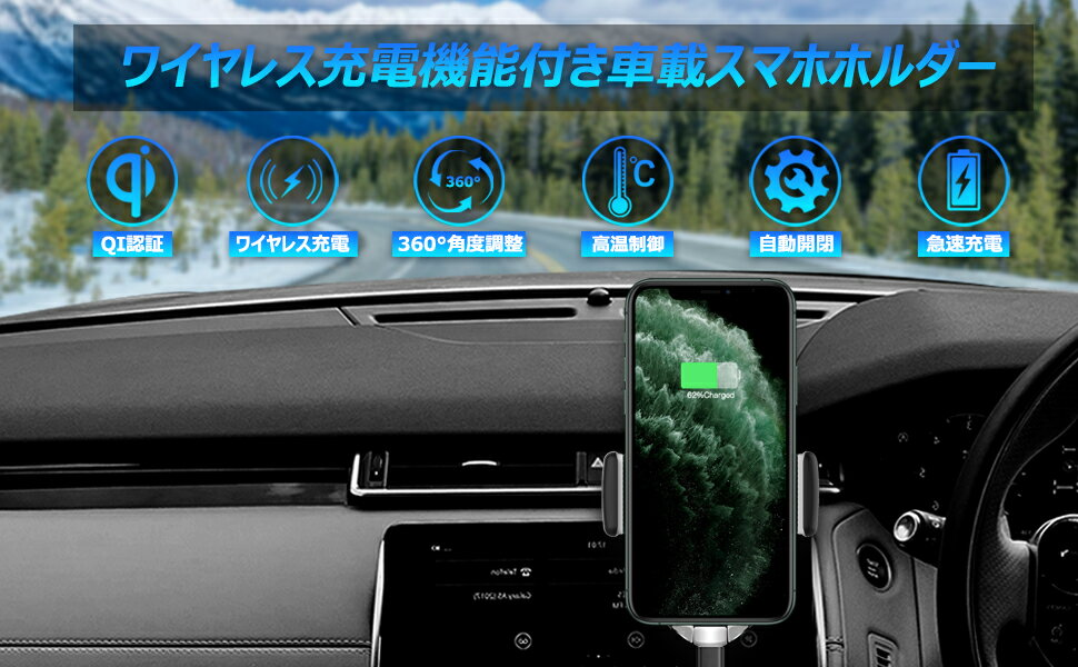 車載Qiワイヤレス充電器車載ホルダー-10W/7.5W急速ワイヤレス充電器車載スマホホルダー360度回転粘着式&吹き出し口2種類取り付iPhoneXandroid急速充電父の日ギフト