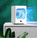 冷風扇 大容量バッテリー内蔵 扇風機 卓上冷風機 UVライト