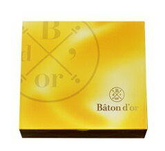 バトンドール グリコ glico Baton D'or 地域限定品 3種セット ご要望承ります お菓子 ポッキー