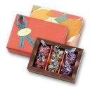 【賞味期限6月20日まで】期間限定 モンロワール リーフメモリー カラーボックス 6個入 葉っぱのチョコ ギフト Leaf memory Color Box 訳あり