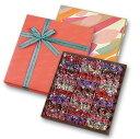 【賞味期限6月20日まで】 期間限定 モンロワール リーフメモリー カラーボックス 81個入 葉っぱのチョコ ギフト Leaf memory Color Box 訳あり