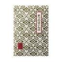 【花錦戸】 まつのはこんぶ (75g袋入り) 送料無料