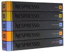 Nespresso ネスプレッソ カプセル マイルド タイプ 5種 1本 10個入 カプセル x 5本 合計 50 カプセル リヴァント ヴォリュート ヴィヴァルト・ルンゴ リニツィオ・ルンゴ ヴィヴァルト・ルンゴ・デカフェ セット 詰め合わせ 1