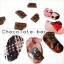板チョコ 樹脂パーツ (5個) チョコレート ネイルパーツ チョコ diy レジン ネイル ハンドメ ...
