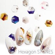 ヘキサゴンタイル(2個)天然石六角形タイルネイルジェルネイルクリア透明宝石プレートネイルパーツ