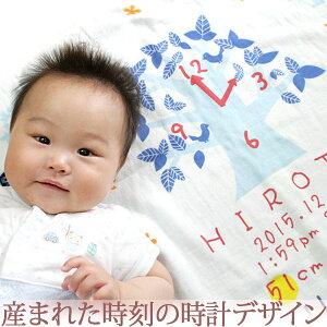 デザイン プレゼント 赤ちゃん タオルケット ココロコ