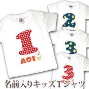 プレゼント Tシャツ 春夏秋冬 イベント デザイン ホワイト ココロコ