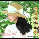 ●セール●【リボン付きつば広女優帽】(ソフトペーパーハット)大きなリボンでぐっと印象的なスタイルに♪日焼け・紫外線予防にも◎ 女優帽 UV 麦わら ストローハット レディース