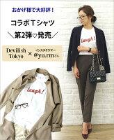 メール便送料無料(※代引不可)【ロゴ入りホワイトTシャツ】(メール便対応)DevilishTokyoオリジナルのプリントTシャツ。シンプルで使い勝手が良いのでヘビロテ間違いなし♪レディースTシャツ