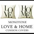 【メール便・送料無料】※代引不可※【モノトーンHOME&LOVEロゴクッションカバー(45cm×45cm)】LOVEとHOMEのロゴが入ったクッションカバー。ブラックのロゴで落ち着きある可愛いお部屋づくりに◎