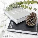 【イミテーションブック】お部屋のディスプレイにピッタリなイミテーションブック。モノトーンなので馴染みやすいアイテムです◎ 北欧 インテリア ディスプレイ 洋書 モノトーン